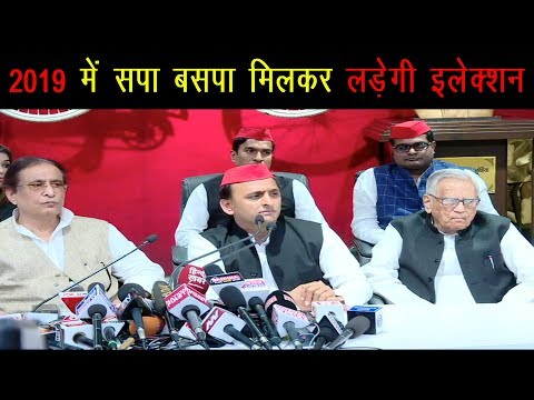 AKHILESH YADAV SPEAKING TO MEDIA AT LUCKNOW!! Newsmx Tv !!TRUTH WITH EVIDENCE