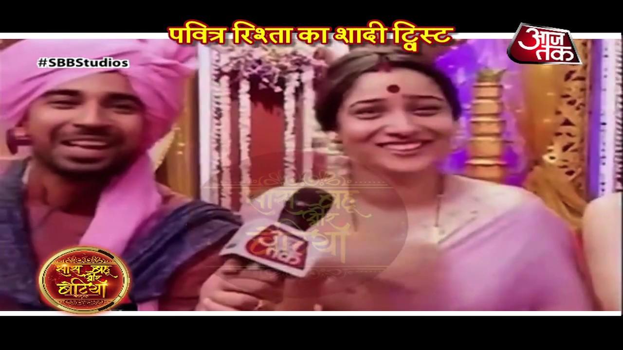 Ankita Lokhande's CRAZY SIDE REVEALED On The Sets Of Pavitra Rishta!