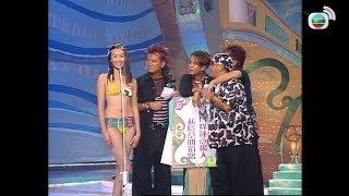 [司儀爆肚] 志偉, 阿叻, 阿倫, 克勤 高水平英文? - 2001年度香港小姐競選決賽
