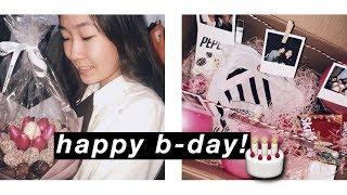 видео Что подарить подруге на день рождения?