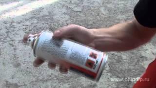 Термостойкое алюминиевое покрытие ALU HiTemp(, 2011-05-01T23:03:55.000Z)