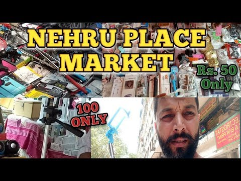 Nehru Place Market || Mobile, Laptop & Computer Accessories on dirt cheap prices||