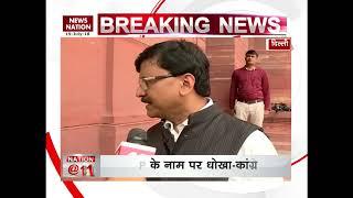 Will Shiv Sena back central govt in no-confidence vote tomorrow?