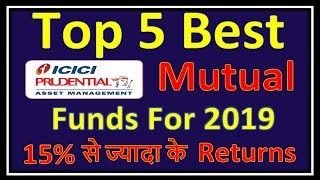 Top 5 Best ICICI Prudential Mutual Fund For 2019   MF Best for Both Long Term & Short Investment