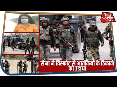 Jammu Kashmir के