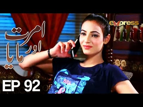 Amrit Aur Maya - Episode 92 - Express Entertainment Drama