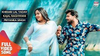Dhaniya Achara Se Kala Tani Kabhar Khesaril Lal Yadav Priyanka Singh Mp3 Song Download