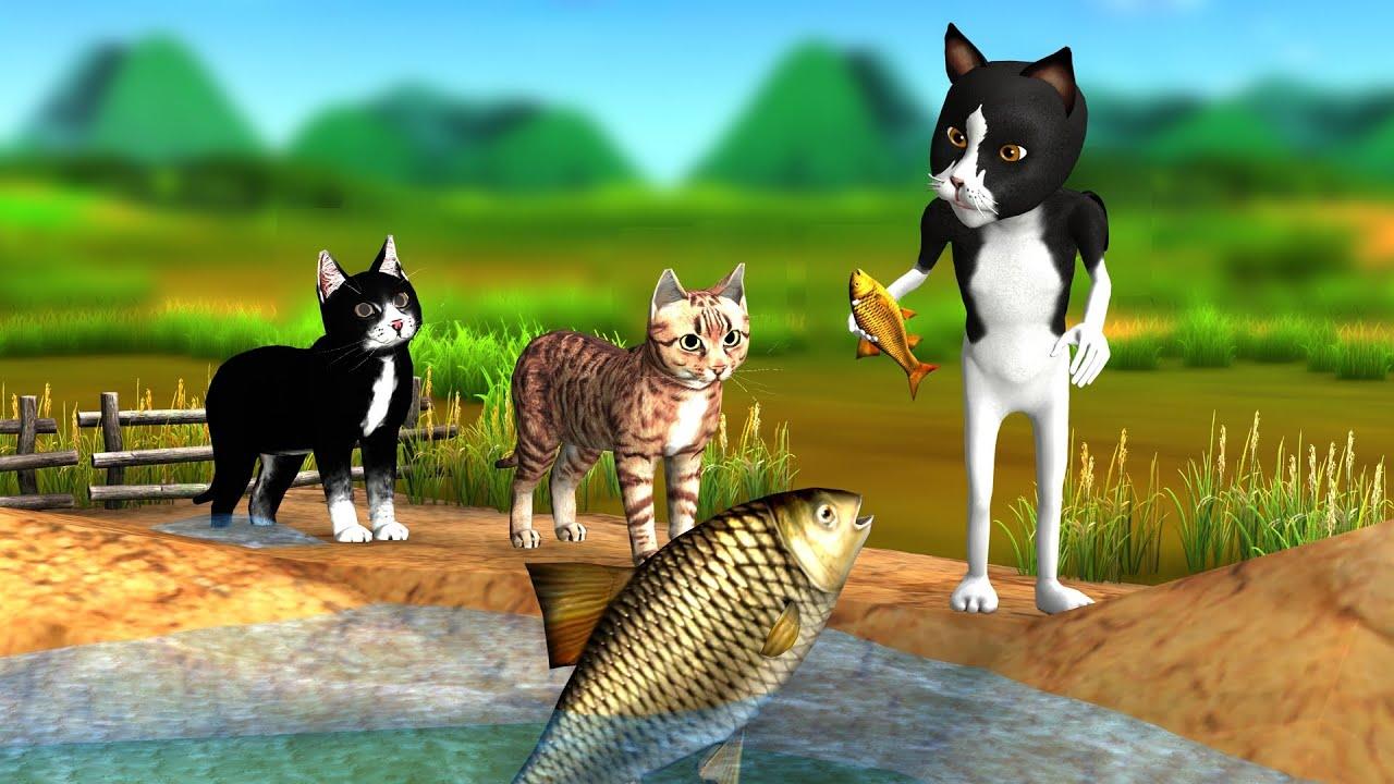 तीन बिल्लियाँ और मछली Three Cats and Fish हिंदी कहनिया Hindi Kahaniya Moral Stories Fairy Tales