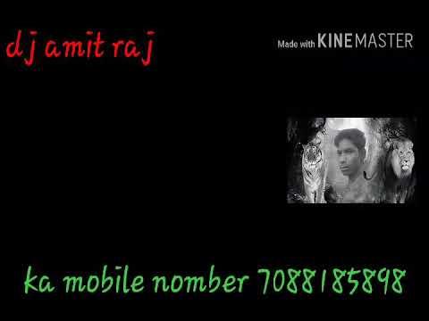 Ringtone DJ Amit Raj