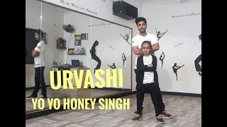 Urvashi Yo Yo Honey Singh || Kids Dance Choreography || Hip Hop || Parth Shah Choreography