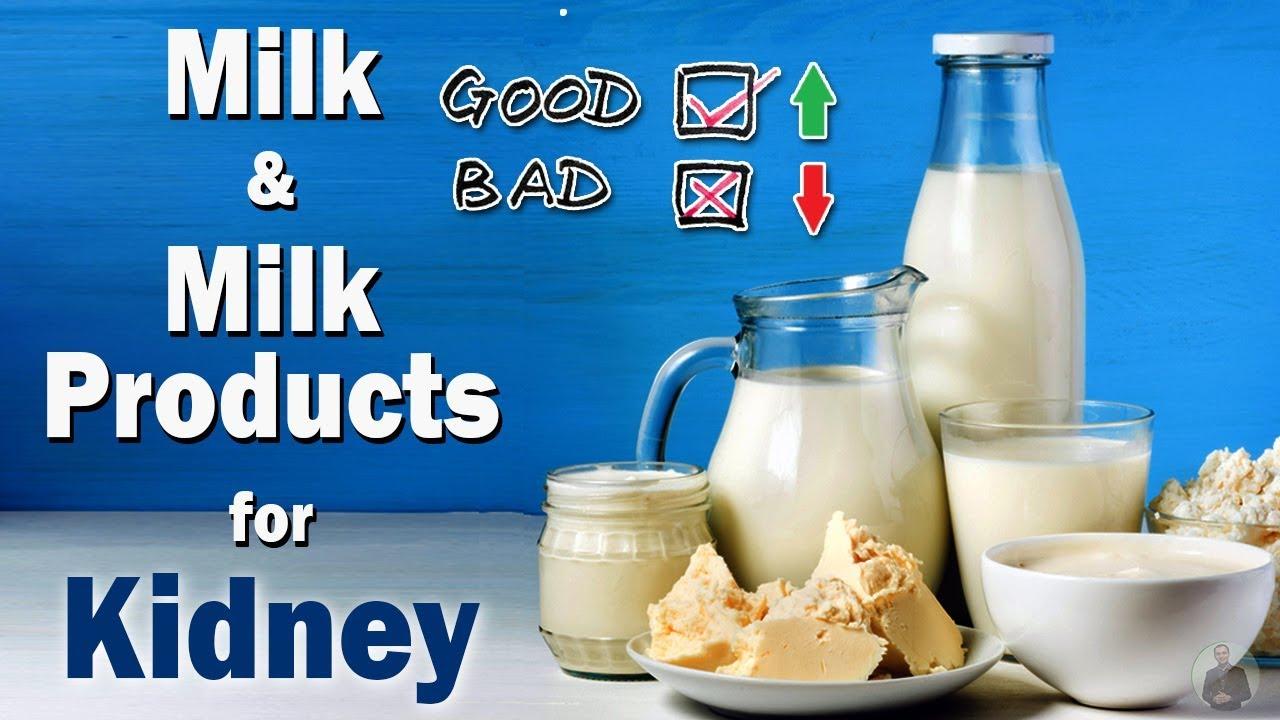 क्या दूध और दूध से बनी चीजों का सेवन किडनी के लिए सही है | Is Milk Good or  Bad for kidneys?