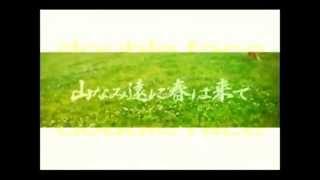 double face - 山なみ遠に春は来て 山水康平 検索動画 2