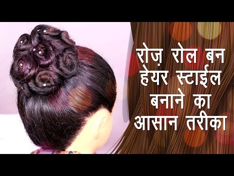 Hair Style in Hindi for Rose Roll Bun - Do it Yourself | KhoobSurati Studio