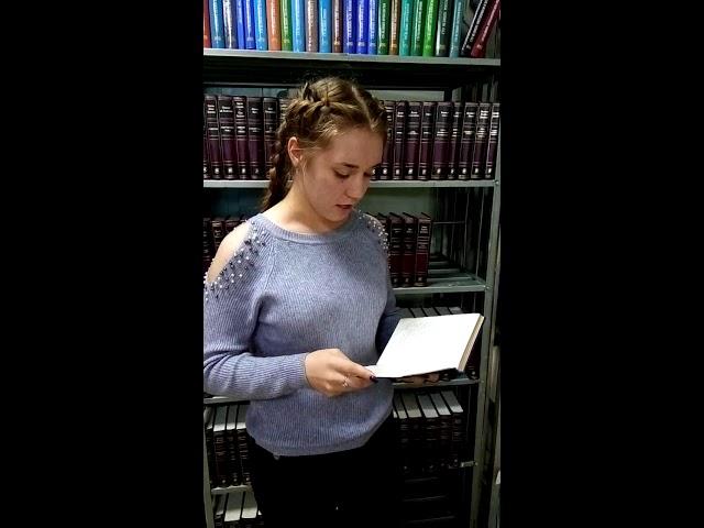 Изображение предпросмотра прочтения – ЕкатеринаНехорошева читает произведение «Порог» И.С.Тургенева