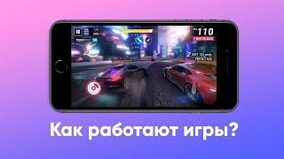 Как работают игры на iPhone 7 Plus (PUBG, World of Tanks, GTA SA) / Видео