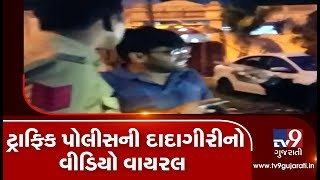 Surat: Video of traffic police misbehaving with man, goes viral on social media