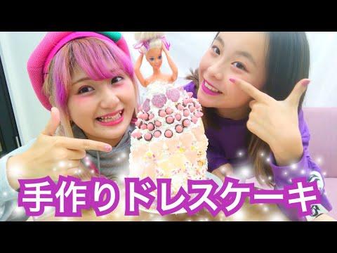 【SNS映え】話題のBarbieケーキを作る!🌸桜🌸コラボ