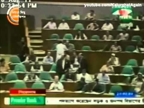 Mokha Declared Insane by Popular Vote in Bangladesh Parliament!!! :D