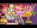 Chhath special geet 2020 vol3  indu sonali anand mohan  audio  tseries hamaarbhojpuri