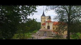 Русско-итальянская свадьба в замке БИП