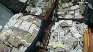 على مسئوليتي - أحمد موسى - يظهر الحقائق للضبط اكثر من 190 مليون جنية رشاوي في بيت  موظفي مجلس الدولة
