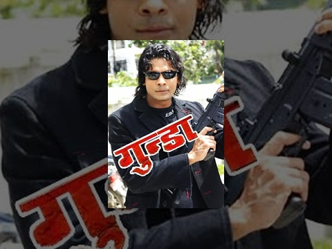 GUNDA - New Nepali Full Movie Ft. Biraj...