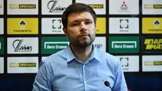 Пресс-конференция после матча «Арсенал» - «Краснодар»