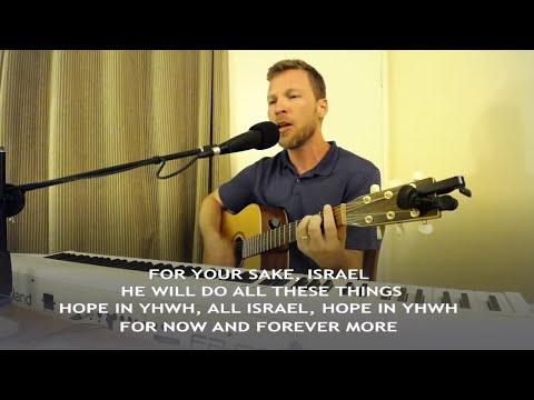 Live Worship From Jerusalem (JUN 17) - James Block
