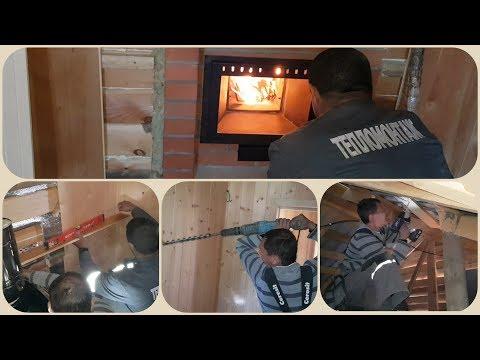 Мануал от новосибирских монтажников дымоходов: как обрезать балки и монтировать теплообменник к баку