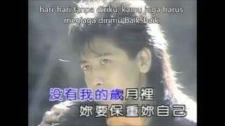 Download ta ye cai tung ci (terjemahan)