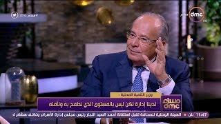 وزير التنمية المحلية: حدث تجريف وهدم للاقتصاد المصري بعد ثورة يناير