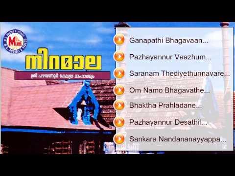 നിറമാല | Niramala - 3 |  Hindu Devotional Songs Malayalam | Lord Shiva Songs | Audiojukebox