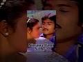 Ninaivellam Nithya | Full Tamil Movie | 1982 | Karthik | Gigi | Nizhalgal Ravi | C.Vr