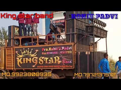Hanuman. Bhajan. Mangal Murati Ram Dulare. KING STAR BAND SAJJIPUR...