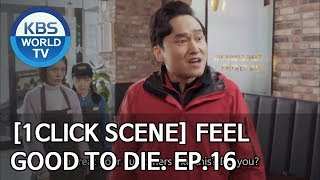 KangJihwan Stands Up For His Employee who's Been Sexually Harrassed[1ClickScene/FeelGoodToDie Ep.16]