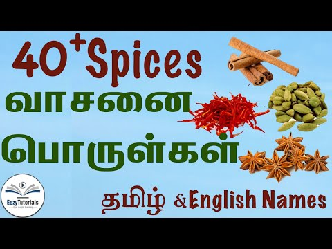40+ Cooking Spices Name In Tamil And English