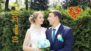 Свадьба Алматы Александр и Кристина 10 июня 2017 г.