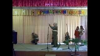 9мая 2012год видео /поздравление ветеранам.wmv
