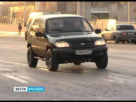 В Ярославле испортится погода