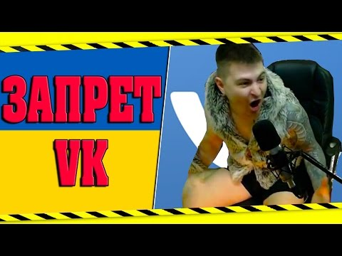видеоприкол контакт в украине