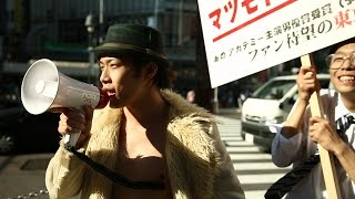 『SLUM-POLIS』などの二宮健が放つ異色のドラマ。無名の俳優である松本...