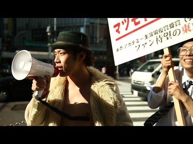 『SLUM-POLIS』などの二宮健監督作!映画『MATSUMOTO TRIBE』予告編
