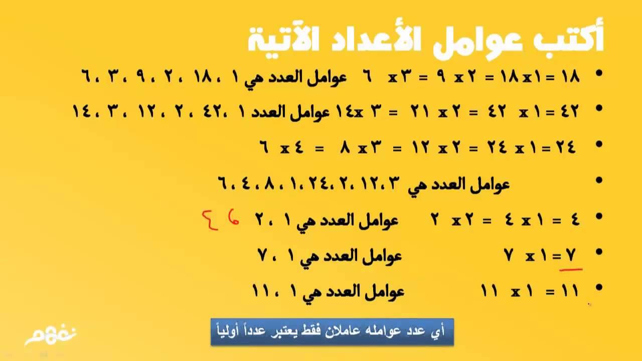 منهج cia بالعربي pdf