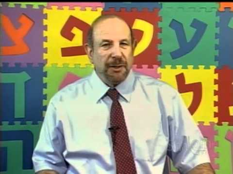 From Aleph Bet Youtube - image 5