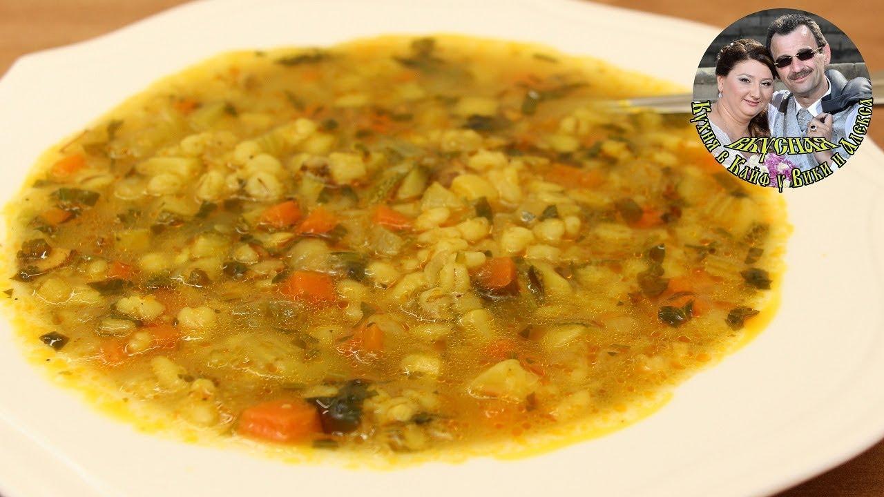 Постный Овощной суп с перловкой. Просто и вкусно. От кухня в Кайф.