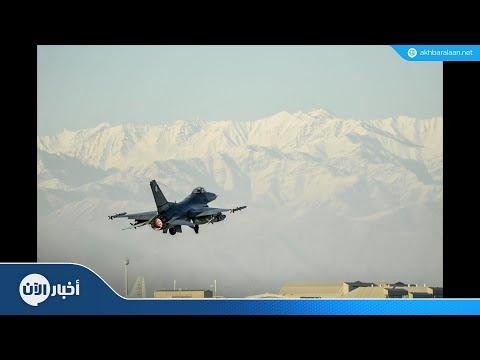 قتل العشرات من طالبان بغارات جوية بأفغانستان  - نشر قبل 2 ساعة