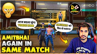 DESI GAMER AmitBhai & TONDE GAMER IN SAME MATCH 😲 🔥 एक बार फिर - Who Will Win? FFIC COMING SOON