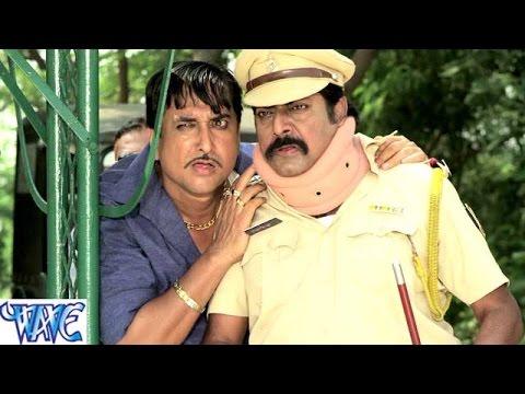 विधायक जी के जनता दरबार - Bhojpuri Comedy Sence From Patna Se Pakistan