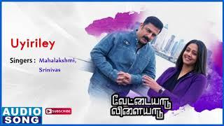 Download Mp3 Vettaiyaadu Vilaiyaadu Songs | Uyirin Uyire Song | Kamal Hits Songs | Jyothika H