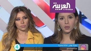 تفاعلكم : 25 سؤالا مع  الفنانة المصرية جميلة عوض